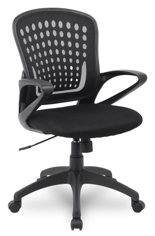 Кресло офисное College HLC-0472 сетка черная