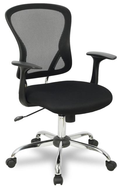 Кресло офисное College H-8369F сетка черная