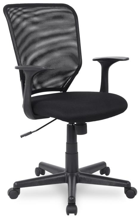 Кресло офисное College H-8828F сетка черная