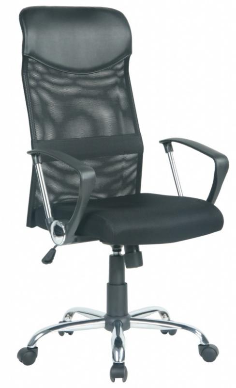 Кресло офисное College H-935L-2 сетка черная