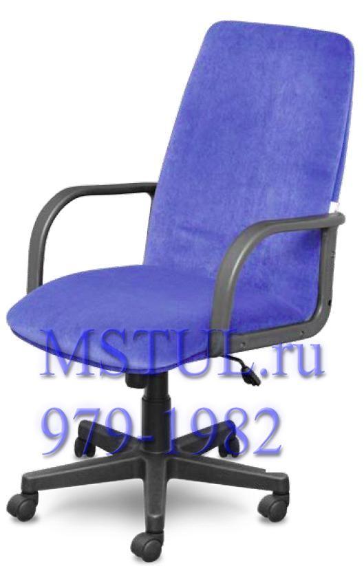 Кресло руководителя K01 ALFA LUX Альфа Люкс текстиль пласт